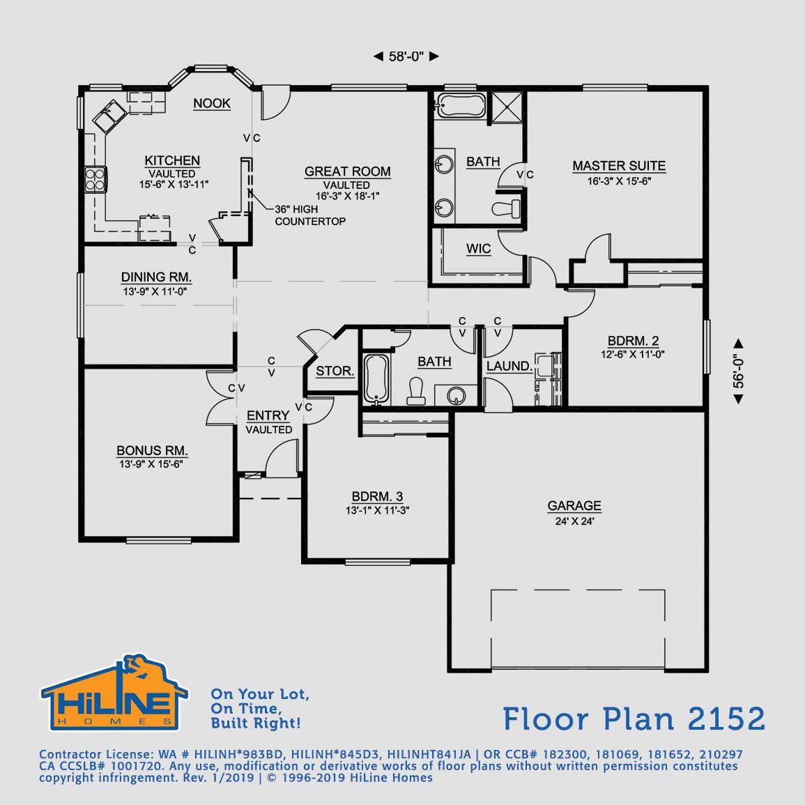 Floorplan 2152